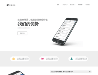 etonenet.com screenshot