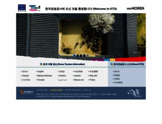 etourkorea.com screenshot
