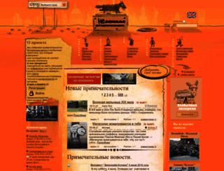 etovidel.net screenshot