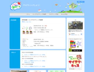 etoys.jp screenshot
