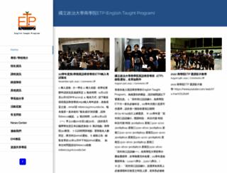 etp.nccu.edu.tw screenshot