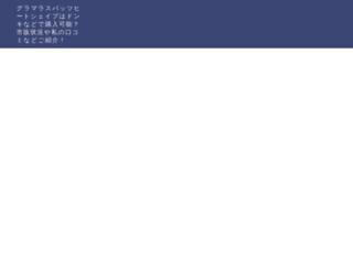 etrackmedia.com screenshot