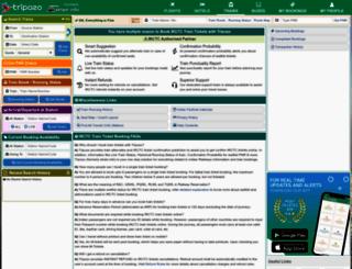 etrain.info screenshot