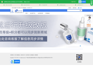 etrauer.com.cn screenshot
