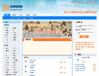 etripsh.com screenshot