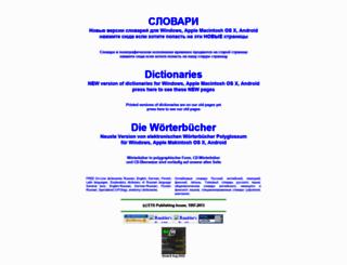 ets.ru screenshot