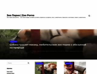 etsj.ru screenshot