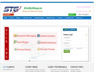 etsmyshop.in screenshot