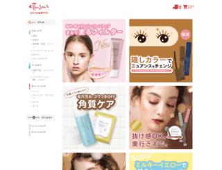 ettusais.co.jp screenshot