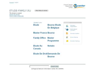 etude-family.ru screenshot