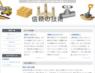 etudetrangere.net screenshot