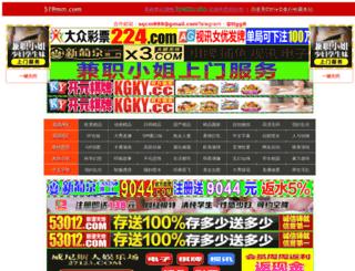 etunexus.com screenshot