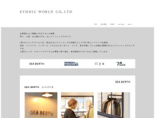 etworld.co.jp screenshot