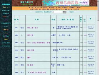 etwx.net screenshot