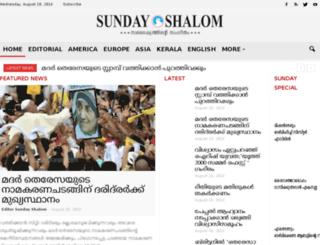 eu.sundayshalom.com screenshot