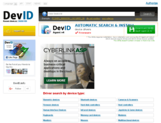 eu2-cdn.devid.info screenshot