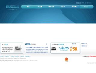 eu2010.net screenshot