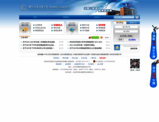 euibe.com screenshot