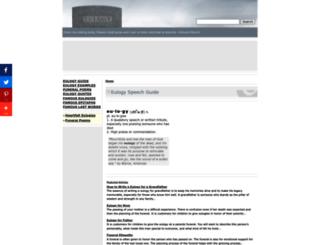 eulogyspeech.net screenshot