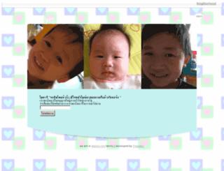 eum-yoshi.diaryis.com screenshot