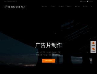 eupek.com screenshot