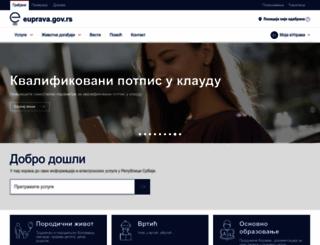euprava.gov.rs screenshot