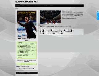 eurasia-sports.net screenshot