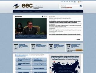 eurasiancommission.org screenshot