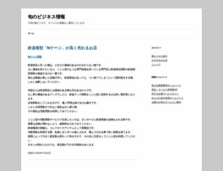 eurdubazaar.com screenshot