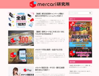 eurenata.com screenshot
