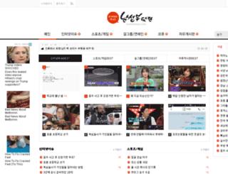 eurieuri.com screenshot