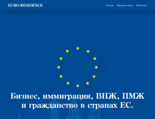 euro-residence.com screenshot