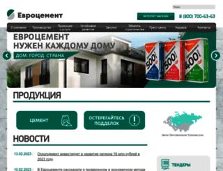 eurocement.ru screenshot