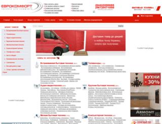 eurocomfort.com.ua screenshot
