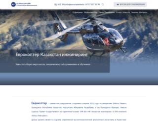 eurocopterke.kz screenshot