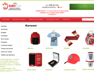 eurocup2008.ru screenshot