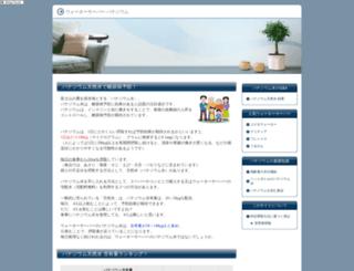 eurohabitat-cr.com screenshot