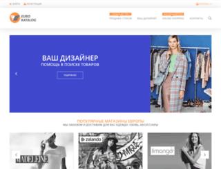 eurokatalog.com screenshot