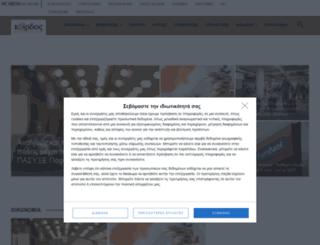 eurokerdos.com screenshot