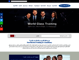 euromatech-me.com screenshot
