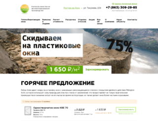 eurookna-r.ru screenshot