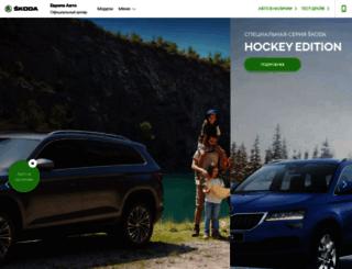 europa-avto.ru screenshot