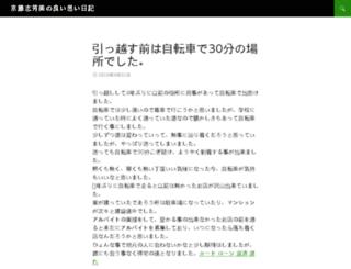 europaletens.com screenshot
