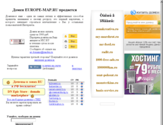 europe-map.ru screenshot