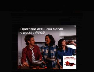 europe.actualno.com screenshot