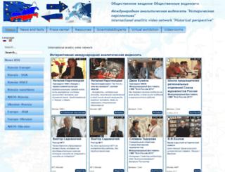 europe.ov-russia.ru screenshot