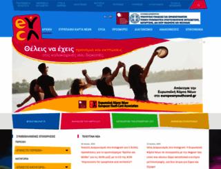 europeanyouthcard.gr screenshot