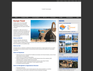 europetravel.gr screenshot