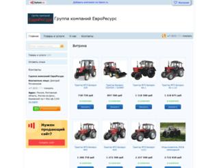 euroresgroup.satom.ru screenshot
