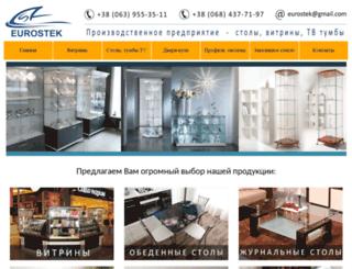 eurostek.org.ua screenshot